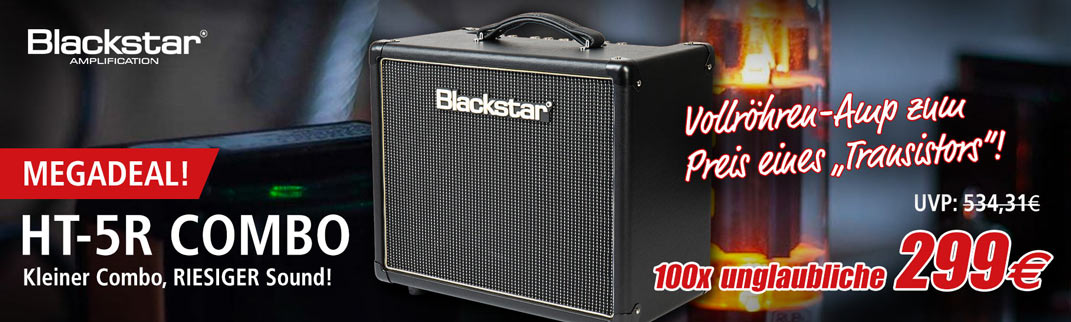 MUSIC STORE Blackstar HT-5R